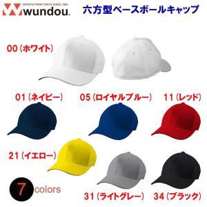 wundou(ウンドウ) 六方型ベースボールキャップ(野球帽子) P81|adachiundouguten