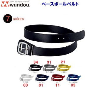 wndou(ウンドウ) ベースボールベルト(野球ベルト) P90|adachiundouguten