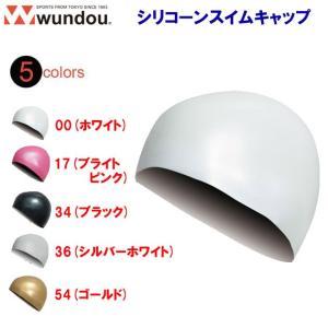 wundou(ウンドウ) シリコーンスイムキャップ/8歳-大人まで対応 P94 adachiundouguten