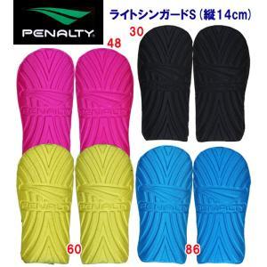 PENALTY(ペナルティ) ライトシンガードS PE2451|adachiundouguten