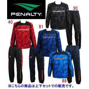 PENALTY(ペナルティ) ジュニア ピステスーツ PO8517J ジュニア・キッズ アウトレット|adachiundouguten
