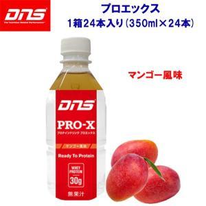 DNS(ディーエヌエス) PRO-X/プロエックス マンゴー風味 1箱(350g×24本入り) adachiundouguten