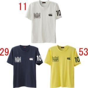 cantabury(カンタベリー) Tシャツ(メンズ) RA35413 決算処分市
