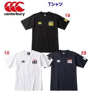 canterbury(カンタベリー) ティーシャツ(メンズ:Tシャツ) RA39135 クリアランス|adachiundouguten