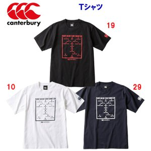 canterbury(カンタベリー) ティーシャツ(メンズ:Tシャツ) RA39137 クリアランス|adachiundouguten