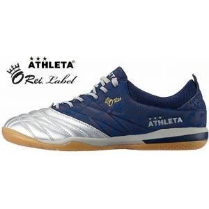 ATHLETA(アスレタ) O-Rei Futsal T001:NVY*SIL REI-11002|adachiundouguten