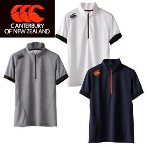 canterbury(カンタベリー) ショートスリーブ ジップアップ Tシャツ(メンズ) RP37033 アウトレット|adachiundouguten