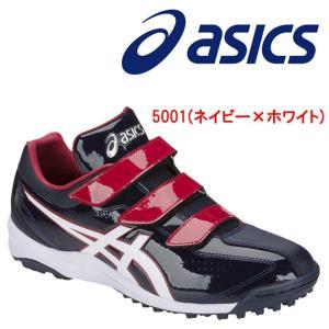asics(アシックス) ネオリバイブ TR SFT144 カラー:5001|adachiundouguten