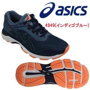asics(アシックス) LADY GT-2000 NEW YORK6(レディース) TJG777|adachiundouguten