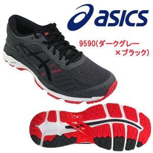 asics(アシックス) ゲルカヤノ 24 TJG957 カラー:9590 アウトレット|adachiundouguten