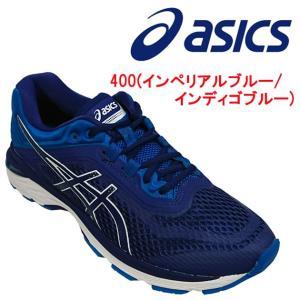 asics(アシックス) GT-2000 NEW YORK 6(メンズ) TJG977 カラー:40...
