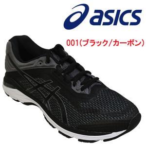 asics(アシックス) GT-2000 NEW YORK 6 SW(メンズ) TJG978 カラー:001|adachiundouguten