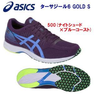 asics(アシックス) ターサージール6(メンズ:ランニングシューズ) TJR291 カラー:500|adachiundouguten