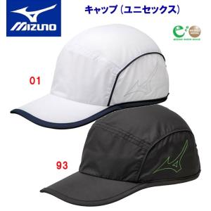 MIZUNO(ミズノ) キャップ(メンズ:キャップ) U2MW9001|adachiundouguten