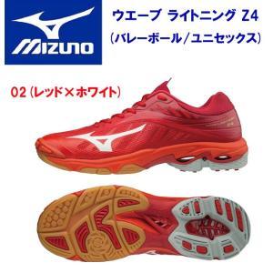 MIZUNO(ミズノ) ウエーブライトニング Z4(ユニセックス:バレーシューズ) V1GA180002|adachiundouguten