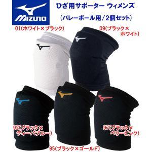 MIZUNO(ミズノ) レディース ヒザ用サポーター(バレー用:1個入) V2MY8008 adachiundouguten