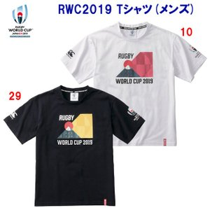 canterbury(カンタベリー) RWC2019 Tシャツ(メンズ:Tシャツ) VWD39422|adachiundouguten