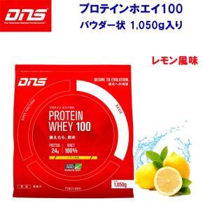 DNS  PROTEIN WHEY100/プロテインホエイ100 レモン風味 容量:1050g|adachiundouguten