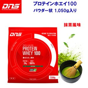 DNS  PROTEIN WHEY100/プロテインホエイ100 抹茶風味 容量:1050g|adachiundouguten