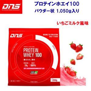 DNS  PROTEIN WHEY100/プロテインホエイ100 いちごミルク風味 容量:1050g|adachiundouguten