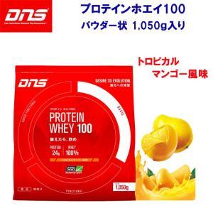 DNS  PROTEIN WHEY100/プロテインホエイ100 トロピカルマンゴー風味 容量:1050g|adachiundouguten