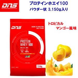 DNS  PROTEIN WHEY100/プロテインホエイ100 トロピカルマンゴー風味 容量:3150g|adachiundouguten