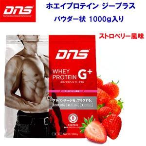 DNS WHEYPROTEIN G+/ホエイプロテインG+ ストロベリー風味 容量:1000g|adachiundouguten