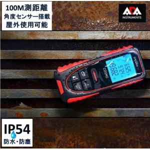 レーザー距離計COSMO 100 角度センサー 屋外100m DISTO スコープ 距離測定器 小型...