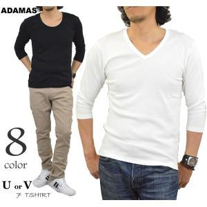 七分袖 Tシャツ メンズ Uネック Vネック 無地Tシャツ 7分袖Tシャツ カットソー/1点のみメール便可能