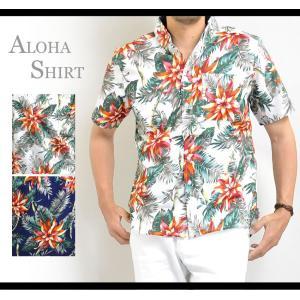 アロハシャツ メンズ 花柄 ボタニカル柄 ハワイ ボタンダウンシャツ アロハ 春 夏|adamas