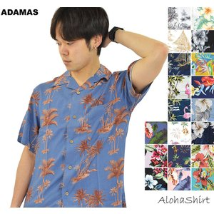 アロハシャツ メンズ 半袖 花柄 ハワイ レーヨン 大きいサイズ3Lあり/メール便 送料無料 春 夏|adamas