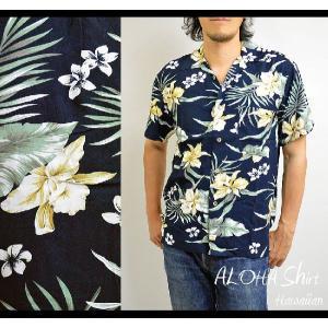 アロハシャツ メンズ ハワイ ハイビスカス 花柄 ネイビー 12 アロハ シャツ 大きいサイズ 3L(XXL) レーヨン 春 夏|adamas