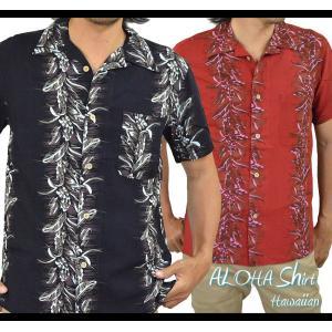 アロハシャツ メンズ ハワイ リーフ柄 濃紺 ネイビー 大きいサイズ ユニフォーム 春 夏|adamas