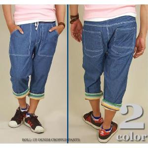ロールアップ シャンブレーデニム クロップドパンツ/7分丈パンツ メンズ  半ズボン 七分丈  ハーフパンツ ショートパンツ|adamas