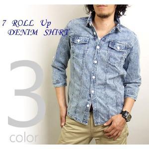 七分袖シャツ メンズ デニムシャツ 7分袖 シャツ ケミカルウォッシュ|adamas
