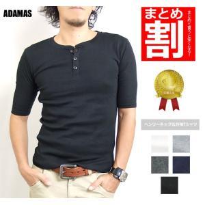 5分袖/五分袖/Tシャツ/ヘンリーネック/メンズ...の商品画像