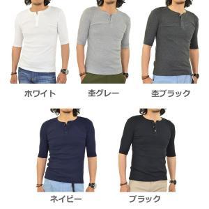 5分袖/五分袖/Tシャツ/ヘンリーネック/メン...の詳細画像1