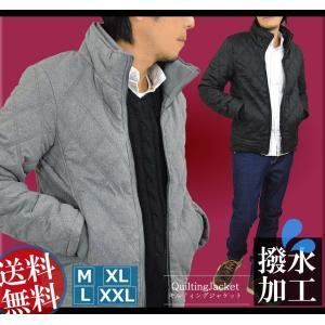 キルティングジャケット メンズ ジャケット はおり 大きいサイズ XXL(3L)あり 撥水加工 中綿 キルティングコート キルトコート スタンドカラー 防寒 防風|adamas
