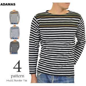 長袖 Tシャツ メンズ ロンT ロングTシャツ 9分袖丈 ボーダー カットソー 秋 冬 春/1点のみメール便可能|adamas