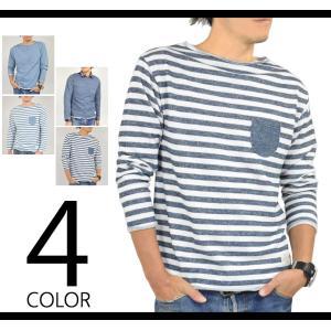 長袖 Tシャツ メンズ ロンT ロングTシャツ スウェット デニムライク 裏毛 無地 ボーダー 秋 冬 春|adamas