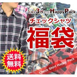 福袋 メンズ 3点入り チェックシャツ チェック柄 ネルシャツ 長袖 カジュアル シャツ 大きいサイズ 3L(XXL)/4L(XXXL)あり 2017 春 新作|adamas