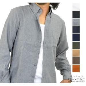 ネルシャツ メンズ 無地 長袖 シャツ カジュアル コットン 綿 ネル フランネルシャツ 大きいサイズ 秋 冬 adamas