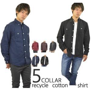 ネルシャツ メンズ 無地シャツ ウエスタンシャツ コットンネルシャツ 長袖シャツ カジュアルシャツ 大きいサイズ 秋 冬 adamas