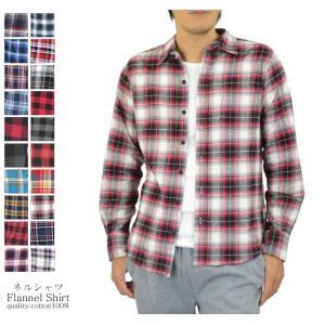 ネルシャツ メンズ チェックシャツ 長袖 チェック柄 カジュアルシャツ フランネルシャツ 秋 冬 メール便 送料無料 adamas