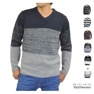 セーター メンズ ニット Vネック ニットセーター アクリルニット ボーダー 切替え|adamas