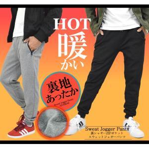 スウェットパンツ メンズ 裏シャギー ジョガーパンツ クライミングパンツ フリース  暖 保温 防寒 暖かい パンツ ズボン|adamas