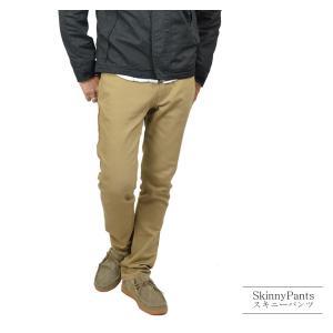スキニーパンツ メンズ 5ポケット ストレッチスキニー パンツ 迷彩 テーパードパンツ|adamas