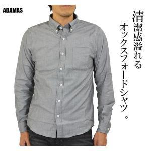 ストレッチ オックスフォードシャツ メンズ 長袖 シャツ 無地 白シャツ きれいめ カジュアルシャツ メンズ シャツ|adamas