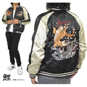 スカジャン メンズ 和柄 刺繍 JAPAN NEW 鷲 イーグル 黒 ブラック サテン スタジャン MA-1 ジャンバー ブルゾン 2017 春夏 新作|adamas