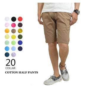 ショートパンツ メンズ ハーフパンツ 短パン 半ズボン カラーパンツ ホワイト オレンジ|adamas